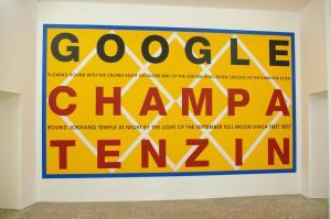 Google Champa Tenzin, 2007, wall painting