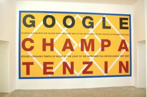 Google Champa Tenzin, Hamish Fulton